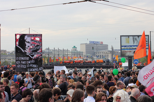 LIVE-Video: Oppositionsdemonstration in Moskau